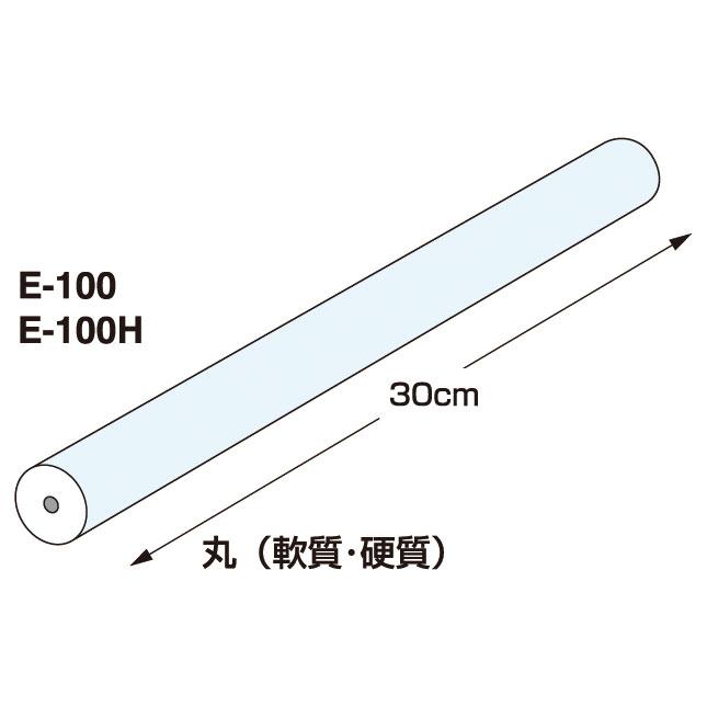 E-100H